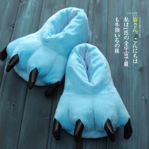 Sky Blue Animal Onesies Kigurumi slippers Plush Shoes